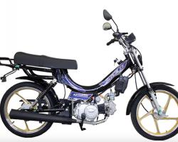 Super Let  49cc Cinquentinha Ciclomotor 4 Tempos